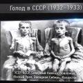 VIDEO: Toidu hävitamine korduvalt nälga kannatanud Venemaal on pühaduserüvetamine