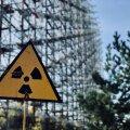 Выяснились три возможных места, где могут построить первую эстонскую АЭС
