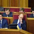 VIDEO: Umbusalduse avaldamine Ukraina valitsusele kukkus ülemraadas läbi