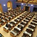 Riigikogu kiitis heaks pensionikindlustusega seotud muudatused