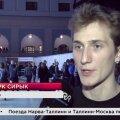 """Обвинявшийся в организации """"Бронзовой ночи"""" Марк Сирык представил свои работы на неделе моды в Москве"""