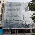 Sergei Dovlatovi plakat