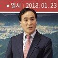 Kim Jong-yang