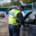Politseireid roolis nutitelefonide näppijate tabamiseks.