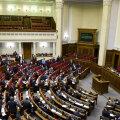Рада запретила гражданам РФ быть наблюдателями ОБСЕ на выборах президента