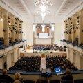 Estonia kontserdisaal