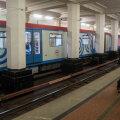 Meedia teatel said Moskvas pommiähvardused kohtud, lennujaamad, raudteejaamad ja kõik metroojaamad