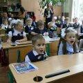 Riigiduuma nimetas Ukraina uut haridusseadust vene rahva etnotsiidi aktiks, pahased on ka teised riigid