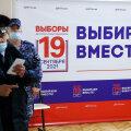Главное о выборах в России к вечеру воскресенья