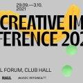 Tallinn Music Week объявил основные темы и первых спикеров конференции в этом году