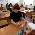 Riigiduuma töötab välja moraalikoodeksit kooliõpetajate seksika riietuse keelamiseks