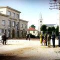 Rapla pangamaja pärast 1932. aastat