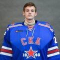 Maksim Sokolov-jr