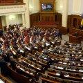 Ukraina ülemraada võttis vastu seaduse osalise mobilisatsiooni kohta