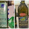 ФОТО   Пищевой департамент обнаружил в продаже оливковое масло, которое не отвечает требованиям