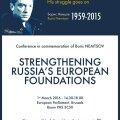 Europarlamendis korraldatakse Boriss Nemtsovi mälestuseks konverents ja rokk-kontsert