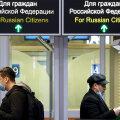 Таллинн возобновляет авиасообщение с Москвой. Значит ли это, что теперь можно свободно улететь в Россию?