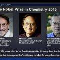 Nobeli keemiapreemia laureaadid 2013