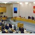 Российский депутат Железняк показал справку о 100-миллионном доходе