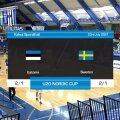TÄISPIKKUSES | Korvpall: U20 Nordic Cup: Eesti - Rootsi