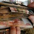 Vene rublad rahakotis