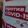 """Россияне, пришедшие делать прививку """"Спутником"""" рассказали, что им сделали укол """"ЭпиВакКороной"""" без их согласия"""