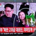 Lõuna-Korea president kohtub Kim Jong-uni õega