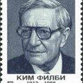 Niisugusena kujutati Philbyt Nõukogude postmargil.