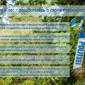 Поисковики-добровольцы: у госслужб был шанс спасти заблудившегося в лесу 78-летнего нарвитянина, но они им не воспользовались