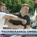 ФОТО и ВИДЕО: Пьяный десантник в День ВДВ напал на корреспондента НТВ в прямом эфире