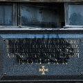 Мемориальную доску Колчаку в Петербурге решено демонтировать