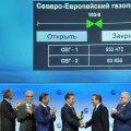 Käivitus Nord Streami teine gaasitoru