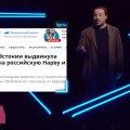Илья Бер демонстрирует заголовок в российском издании