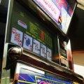 Psühholoog: hasartmängusõltuvus ohustab enim noori mehi