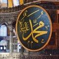Годовщина превращения Айя-Софии в мечеть: ЮНЕСКО обеспокоена судьбой собора, Турция обвиняет ее в предвзятости