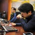 Lõuna-Korea vastane küberrünnak lähtus Hiina IP-aadressilt
