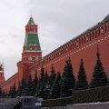 Venemaa vähendab oma välismaal tegutsevate mõjutusorganisatsioonide rahastamist