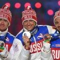 У России начали отбирать золотые медали Олимпиады-2014 в Сочи