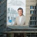 Põhja-Tallinna linnaosa juhtide Karin Tammemäe ja Priit Kutseri reklaamid