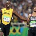 ВИДЕО: Очередное золото Болта и мировой рекорд в легкой атлетике