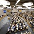 Госдума одобрила президентский законопроект о поправках в Конституцию