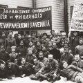 Nii tervitasid Vene sõdurid Soome vabanemist 1917. Foto: YLE