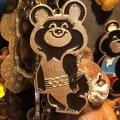 """Олимпиада-80. """"Как видят Мишку — у всех улыбка на лице"""". Где в Таллинне можно купить олимпийские сувениры?"""