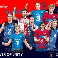 Жеребьевка ЕвроВоллей-2021: в Таллинне сыграют Франция и Германия