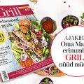 Oma Maitse erinumber GRILL on nüüd poelettidel! Ajakirjast leiad parimad retseptid, nõuanded ja soovitused grillihooaja õnnestumiseks