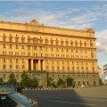 Tšekaa, OGPU, KGB ja praegu FSB peakorter Lubjankal