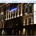 Hotell Indigo Booking.com lehel