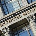 Venemaa rahandusministeerium asus müüma oma valuutaülejääke