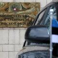 Venemaa käskis riigist lahkuda ühel Eesti saatkonna töötajal