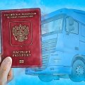"""""""Для водителя паспорт — самое главное. Без него я не могу пересекать границу, а значит, зарабатывать""""."""